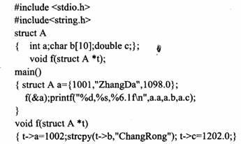 下列关于软件测试的目的和准则的叙述中,正确
